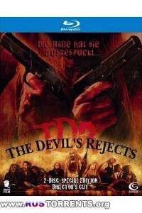 Изгнанные дьяволом | BDRip 720p  | Лицензия