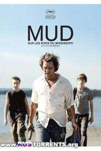 Мад | BDRip 1080p