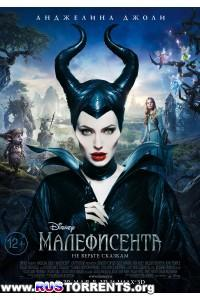 Малефисента | BDRip 1080p | 3D-Video | halfOU