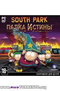 South Park: Stick of Truth [v 1.0.1353 + DLC] | PC | Лицензия