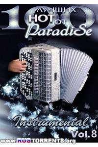 VA - 100 Лучших Нот от ParadiSe - Vol. 08