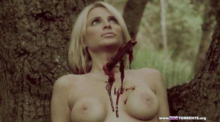 Монстры в лесах | WEB-DLRip