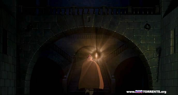 Сказания Земноморья | DVDRip