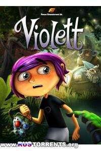 Виолетта / Violett | PC | Лицензия