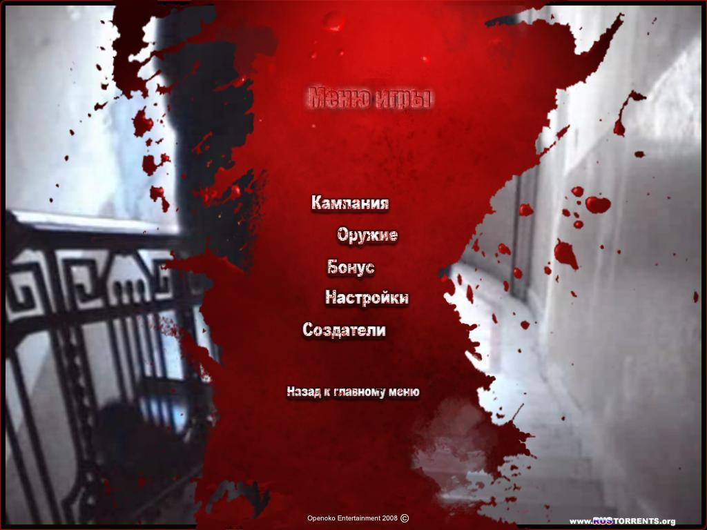 Evil Resistance: Москва и мертвецы