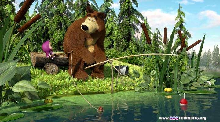 Маша и Медведь [01-54] + Машины Сказки [01-26] + Машкины страшилки [01-09] + Клип | HDRip, WEB-DLRip