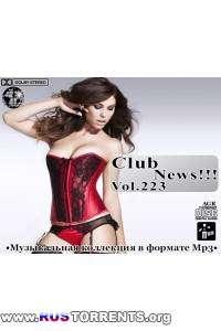 VA - Клубные Новинки Vol.223 (2013) MP3 от AGR - Generalfilm