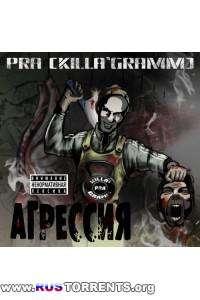 Pra(Killa'Gramm) - Аггресия