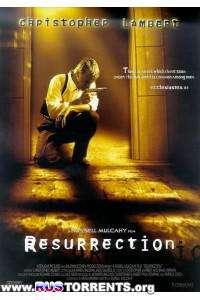 Воскрешение | DVDRip