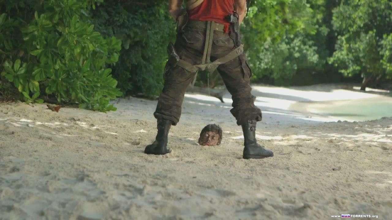 Опыт Far Cry:  Выживание   Эпизоды 1-12 из 12   WEBRip 720p