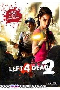 Left 4 Dead 2 BCM + 50 кампаний [2.1.3.5+Автообновление]