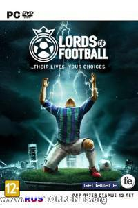 Lords of Football | RePack от =Чувак=