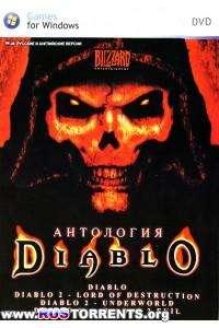 Антология Diablo | PC | (P)