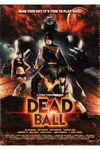 Смертельный мяч | DVDRip | L1