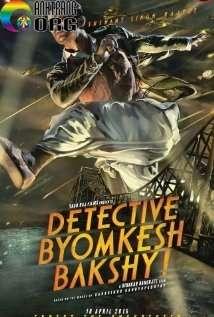 Chuyện Về Chàng Byomkesh...