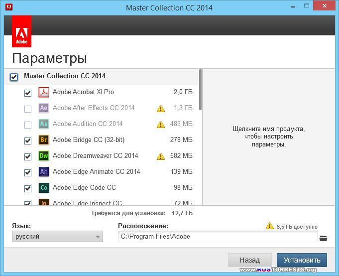 Adobe Master Collection CC 2014 RePack by m0nkrus