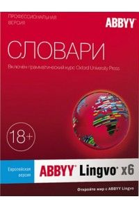 ABBYY Lingvo x6 Professional 16.1.3.70 Full RePack by KpoJIuK
