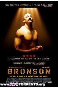 Бронсон   HDRip