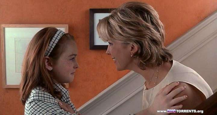 Ловушка для родителей | DVDRip