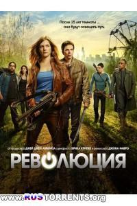 Революция (1 сезон) | WEBDLRip 720p | LostFilm
