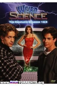 Чудеса науки [S01-05] | TVRip