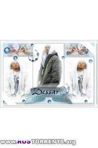 Dessar-Лирик