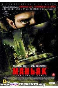 Маньяк | DVD5 | лицензия