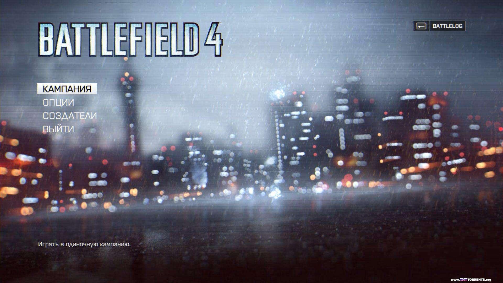 Battlefield 4 | PC | RELOADED