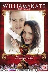 Уильям и Кейт | DVDRip