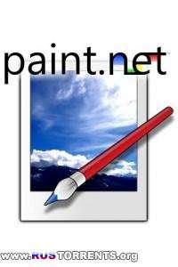 Paint.NET 4.0.2 Final
