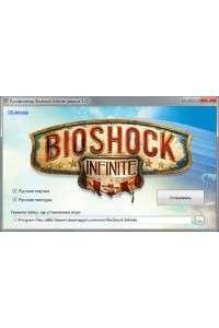 BioShock Infinite   PC   Русская локализация от CGInfo