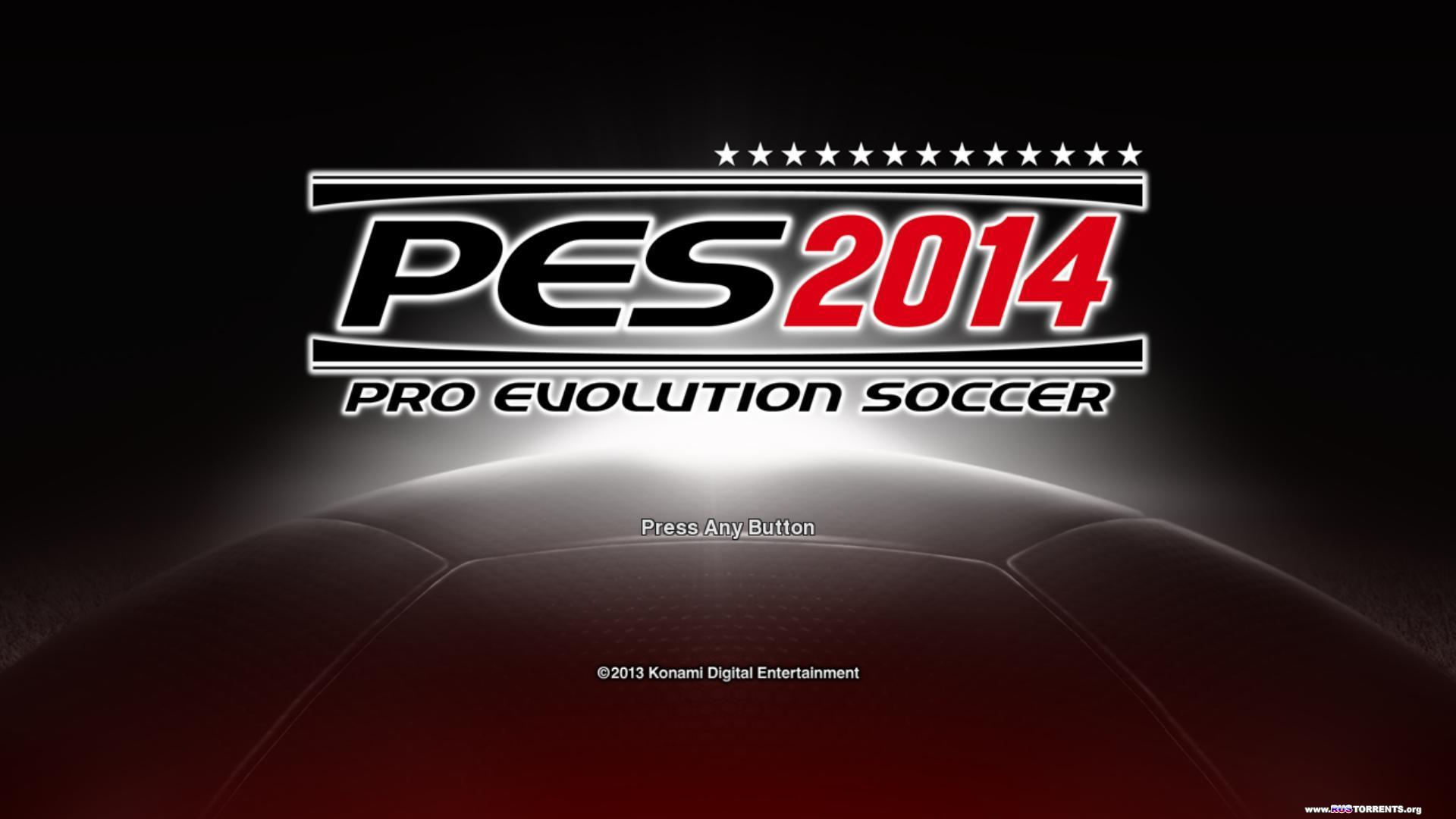 Pro Evolution Soccer 2014: World Challenge | PC | Repack �� xatab