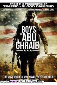 Парни из Абу-Грейб | DVDRip | L1