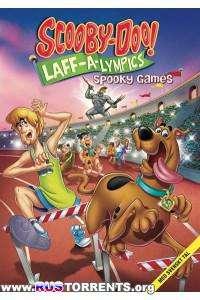 Скуби-Ду!: Олимпийские игры, Забавные состязания (Cезон 1 , Серия 1-5 из 5) | DVDRip