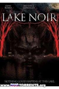 Черное озеро / Озеро нуар | WEB-DLRip