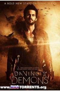 Демоны да Винчи [02 сезон: 01-10 серии из 10] | HDTVRip 720p | LostFilm