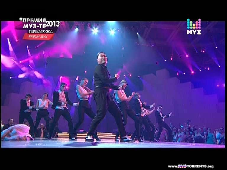PSY - Выступление на Премии МУЗ-ТВ | DVB