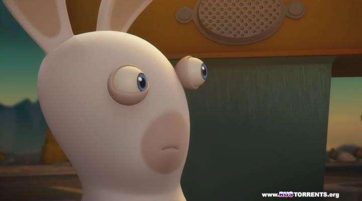 Нашествие кроликов | (1 сезон, серия 5) | WEBDLRip