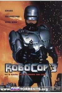 Робокоп 3 / Робот-Полицейский 3 | BDRip