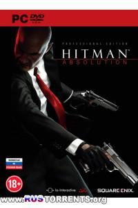 Hitman.Absolution.Professional Edition.v 1.0.444.0 + 11 DLC (Новый Диск) (RUS, ENG, Multi8  RUS) (3xDVD5)  [Repack] от Fenixx