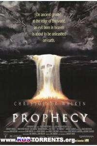 Пророчество | HDRip