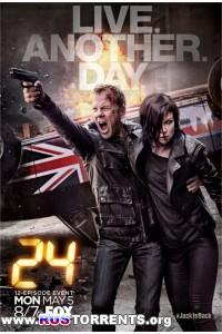 24 часа: Проживи еще один день [S09] | WEB-DLRip | Paradox