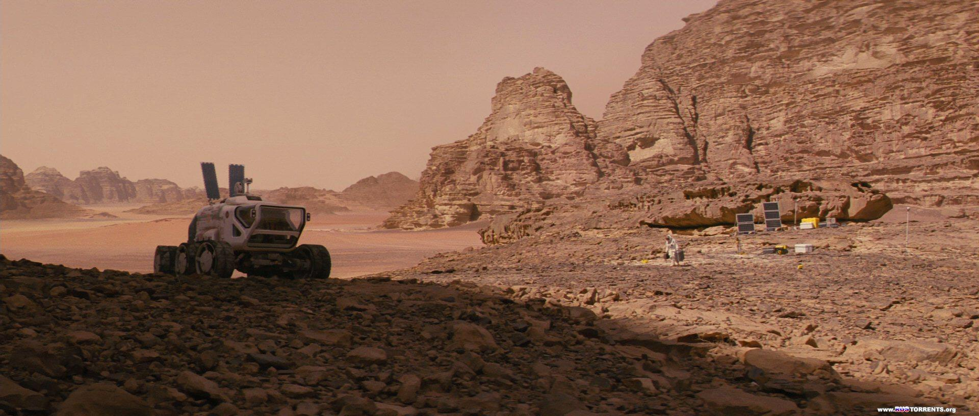 Последние дни на Марсе | BDRip 1080p | P
