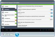 ESET NOD32 Mobile Security 3.2.4.0 [Android]