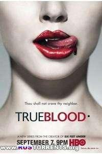 Настоящая кровь [07х01-08] | HDTVRip | Kerob