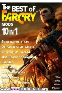 Far Cry - The Best Of Mods 10 In 1 | РС