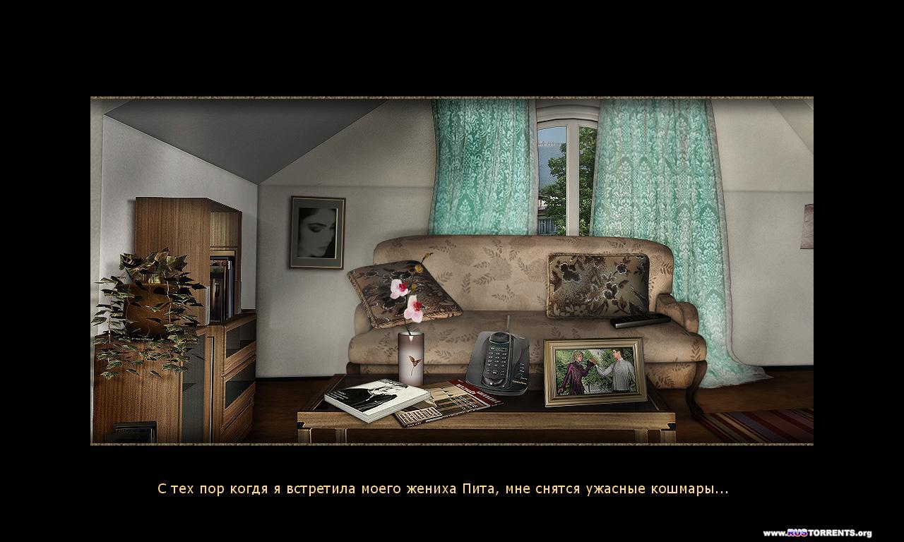 Анжела Янг 3: Вещие сны