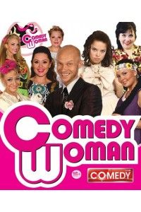 Comedy Woman [28.11.2014] | WEB-DLRip