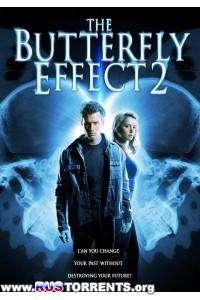 Эффект бабочки 2 | BDRip