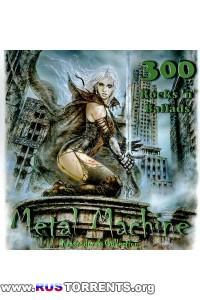Сборник - Metal Machine: 300 Rocks 'n' Ballads | MP3